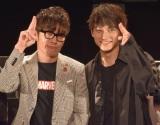 映画『ブラックパンサー』公開直前イベントに登場した(左から)藤森慎吾、SKY-HI (C)ORICON NewS inc.
