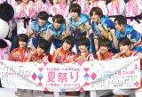 手書きメッセージを披露したHiHi Jets&東京B少年 (C)ORICON NewS inc.