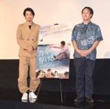 映画『海を駆ける』公開御礼舞台あいさつに出席した(左から)ディーン・フジオカ、深田晃司監督 (C)ORICON NewS inc.