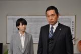 6月7日放送、『警視庁・捜査一課長』に『未解決の女』の波瑠が登場(C)テレビ朝日