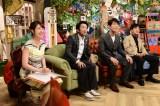 6月6日放送、テレビ朝日系『あいつ今なにしてる?』MCのネプチューンと林美沙希アナウンサー (C)テレビ朝日