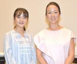 (左から)奈緒、たじまなおこ監督 (C)ORICON NewS inc.