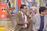 7日放送の読売テレビ・日本テレビ系バラエティー『ダウンタウンDX』の模様(C)ytv