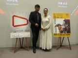 『ショートショート フィルムフェスティバル&アジア2018』と『なら国際映画祭』が共同企画するイベントに出席した(左から)別所哲也、河瀬直美