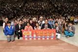 須藤凜々花(前列中央)今年のAKB48総選挙は夫と鑑賞(C)ytv