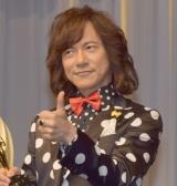 第37回『ベスト・ファーザー「イエローリボン賞」』発表・授賞式に出席したダイヤモンド☆ユカイ (C)ORICON NewS inc.