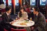 『お義父さんと呼ばせて』(関西テレビ・フジテレビ系)第5話(2月16日放送)で長男・葉理男の秘密が明らかに(C)関西テレビ