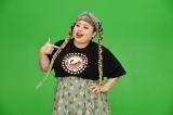 """8月25日、26日に放送される『24時間テレビ41』、お笑い芸人の渡辺直美がプロデュースする""""チャリTシャツ""""は史上初の2デザイン展開 (C)日本テレビ"""
