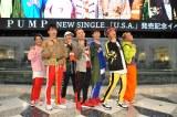 20周年記念シングル「U.S.A.」発売記念イベントを開催したDA PUMP(左から)DAICHI、 KENZO 、U-YEAH 、 ISSA、YORI 、TOMO、KIMI