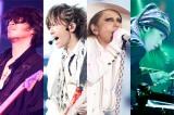 L'Arc〜en〜CielのライブBlu-rayが初登場1位
