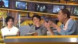 7日放送のフジテレビ系『直撃!シンソウ坂上』は「あさま山荘事件」を特集(C)フジテレビ