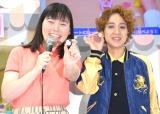 尼神インター(左から)誠子、渚=『東京おもちゃショー』のバンダイブース (C)ORICON NewS inc.