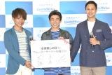 (左から)杉浦太陽、中尾明慶、ユージ (C)ORICON NewS inc.