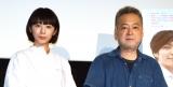 (左から)夏帆、瀬々敬久監督(C)ORICON NewS inc.