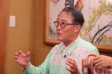8日に放送されるフジテレビ系バラエティー『ダウンタウンなう』に出演する佐野史郎(C)フジテレビ