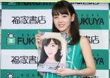 1st写真集『rikka』の重版が決定した伊原六花 (C)東京ニュース通信社
