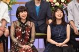 上白石萌音、萌歌姉妹が日本テレビ系『行列のできる法律相談所』でバラエティー番組に揃って初めてバラエティーに登場 (C)日本テレビ