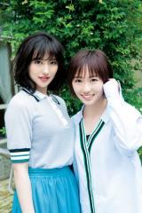 『週刊ヤングジャンプ』27号に登場した奥山かずさ(左)と工藤遥 (C)Takeo Dec./集英社