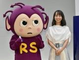 『RSウイルス感染症メディアセミナー』に出席した福田萌 (C)ORICON NewS inc.