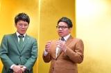 兄弟お笑いコンビ・ミキの兄の昴生(右)が9年交際の彼女と結婚