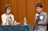 『第22回 手塚治虫文化賞(朝日新聞社主催)』贈呈式に出席した(左から)手塚るみ子氏、矢部太郎