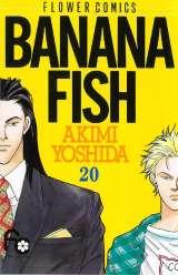 『BANANA FISH』復刻版BOX、vol.4にコミックス20巻を収録(C)吉田秋生・小学館