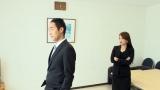 【Daiichi-TVオリジナル】『Missデビル 人事の悪魔・椿眞子』第5話PR動画より