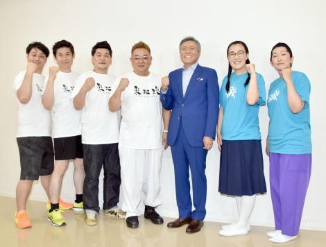 『東北・みやぎ復興マラソン2018』取材会に出席した(左から)トミドコロ、マギー審司、サンドウィッチマン、小倉智昭、たんぽぽ (C)ORICON NewS inc.