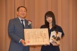 『第3回 九州魅力発掘大賞』表彰式に出席した長濱ねる (右)(C)ORICON NewS inc.