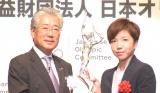 『平成29年度JOCスポーツ賞 表彰式』に出席した小平奈緒選手(右) (C)ORICON NewS inc.