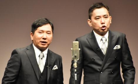 お笑いライブ『タイタンライブ』6月公演に出演した爆笑問題 (C)ORICON NewS inc.