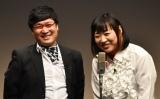 お笑いライブ『タイタンライブ』6月公演に出演した南海キャンディーズ (C)ORICON NewS inc.