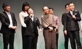 お笑いライブ『タイタンライブ』6月公演の様子(C)ORICON NewS inc.