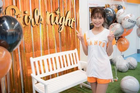 オレンジを基調としたユニフォー ム姿を披露した宇野実彩子