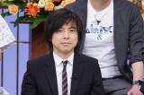 『行列のできる法律相談所』に初出演したエレファントカシマシの宮本浩次