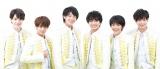 テレビ朝日系『ミュージックステーション』(6月8日放送)に初登場するジャニーズJr.のグループ、東京B少年