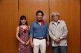 音楽劇『マリウス』のゲネプロ前会見に出席した(左から)瀧本美織、ジャニーズWEST・桐山照史、山田洋次監督