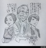 浦沢直樹氏が描き下ろした『未解決の女 警視庁文書捜査官』キャストのイラスト
