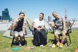 『フジ・ロック・フェスティバル』のガイド特番『フジロックSP』テレビ朝日で6月23日深夜放送(C)テレビ朝日