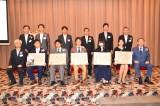 長濱ねるも出席した『第3回 九州魅力発掘大賞』表彰式 (C)ORICON NewS inc.