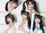 『六本木アイドルフェスティバル!』7月28日[DAY-1]に出演する神宿