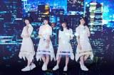 『六本木アイドルフェスティバル!』7月28日[DAY-1]に出演するsora tob sakana
