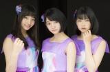 『六本木アイドルフェスティバル!』7月28日[DAY-1]に出演するTask have Fun