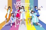 『六本木アイドルフェスティバル!』7月29日[DAY-2]に出演するPASSPO☆