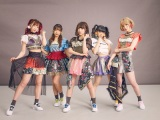 『六本木アイドルフェスティバル!』7月29日[DAY-2]に出演する妄想キャリブレーション