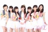『六本木アイドルフェスティバル!』7月29日[DAY-2]に出演するLinQ