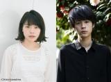 映画『愛がなんだ』に出演する岸井ゆきの、成田凌