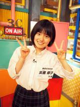 テレビ東京『青春高校3年C組』第10週敗者復活ウィークで合格した女鹿椰子 (C)ORICON NewS inc.