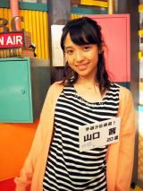 テレビ東京『青春高校3年C組』第10週敗者復活ウィークで合格した山口茜(C)ORICON NewS inc.