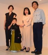 (左から)寺島しのぶ、寺嶋眞秀、白樹栞氏、鵜山仁氏 (C)ORICON NewS inc.
